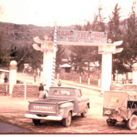 THE ENTRANCE TO CAMP TIEN SHA.jpg